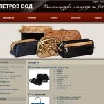 Сайт - фирмен каталог