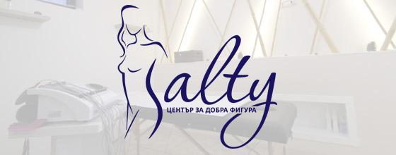 """Лого дизайн – """"Salty"""" център за добра фигура"""